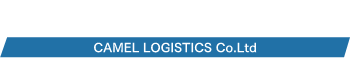 |特殊車両や不動車・事故車の積載車両輸送・陸送・輸送なら、キャメルロジスティクス