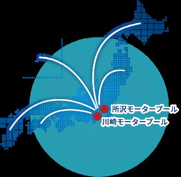 北海道から沖縄まで、離島も含めた全国対応